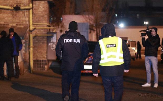 Полиция Киева, фото: Украинская правда
