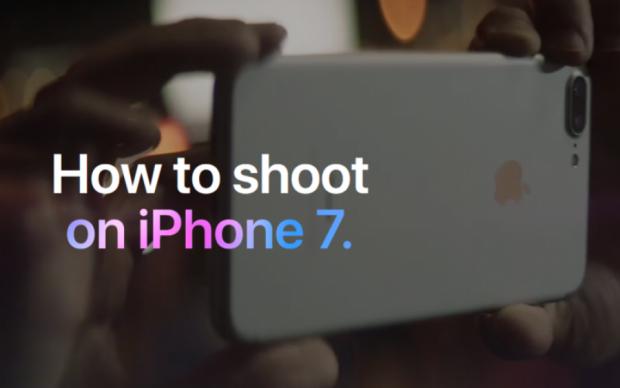 Як знімати на iPhone 7 шедеври: поради від Apple