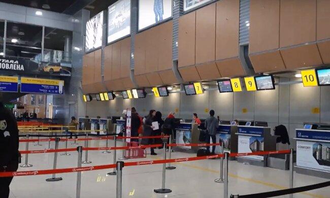 аеропорт Харкова, скріншот