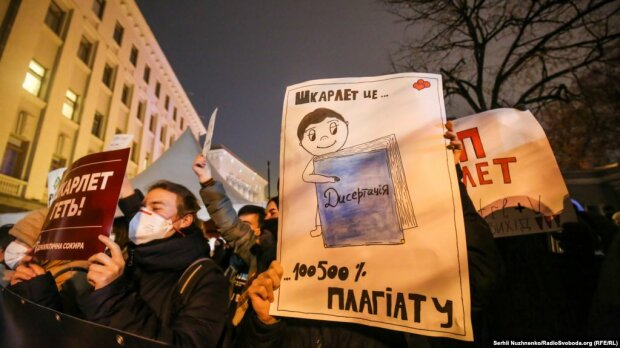 Назначение Сергея Шкарлета, протесты - фото Радио Свобода