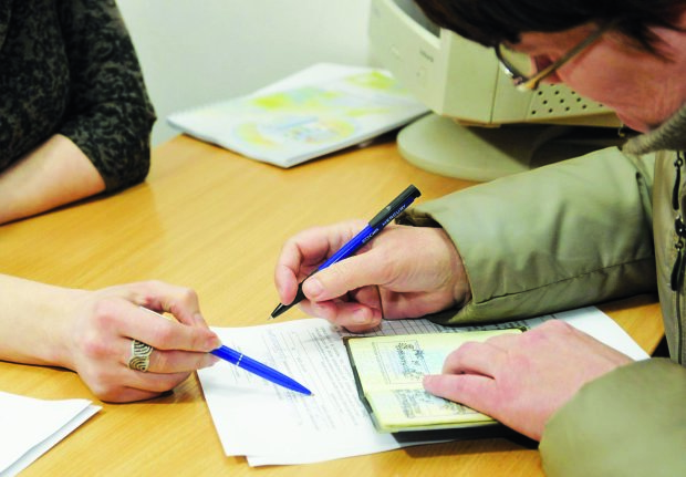 Новый закон о прописке разрешит штрафовать украинцев: что нужно знать