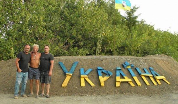Ивано-Франковцы получили высший балл за окопы на Донбассе (фото)