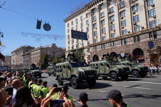 День Незалежності - фото Знай.ua