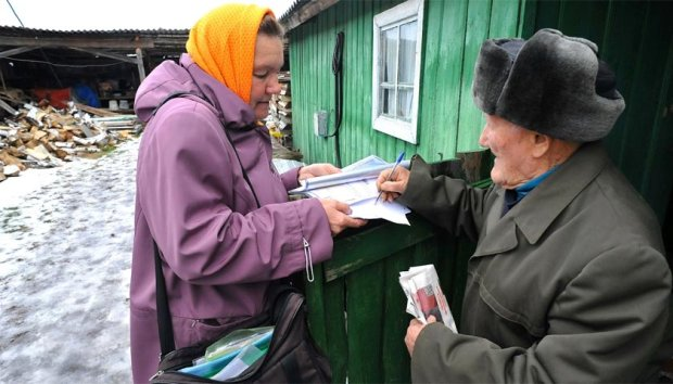 Пенсій не буде? Українцям пояснили, що очікує на Укрпошту після уведення воєнного стану