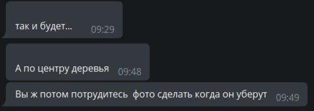 Комментарии к публикации канала ВЕХА (Харьков): Telegram