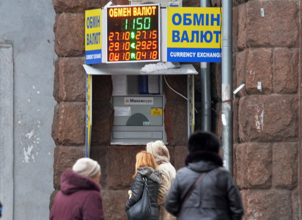 Курс валют на 16 апреля: доллар отвернулся от гривны