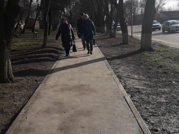 Погода, фото Знай.ua