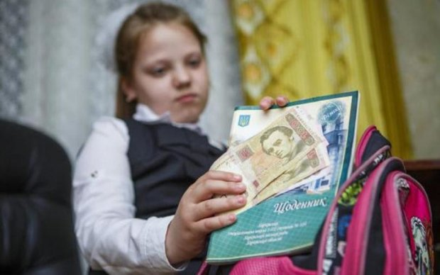 Золоте дно: батьки школярів розщедрилися на мільярд