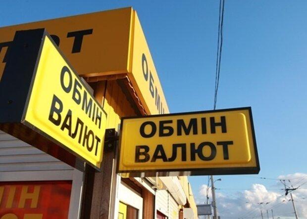 Обмен валют, фото из открытых источников