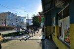 Обмен валют, фото Знай.ua