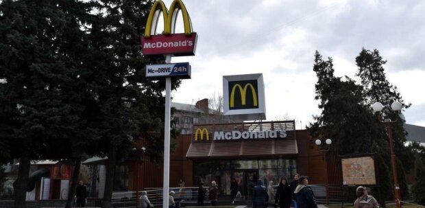McDonalds, фото з відкритих джерел