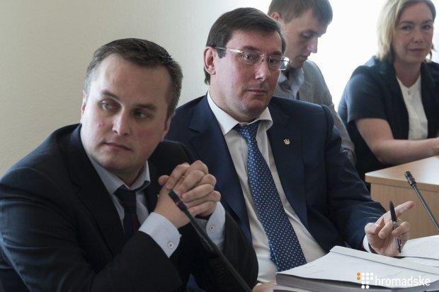 Холодницький та Луценко