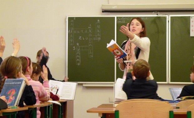 Крымским учителям резко уменьшили зарплату
