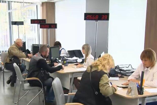 Предоставление субсидии, кадр из видео