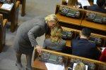 Олександра Кужель придбала телефон, який коштує 30 мінімальних пенсій