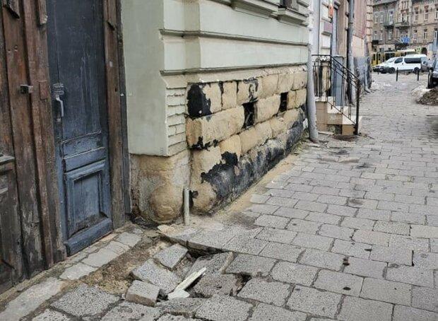 Провалля у Львові, фото з фейсбук