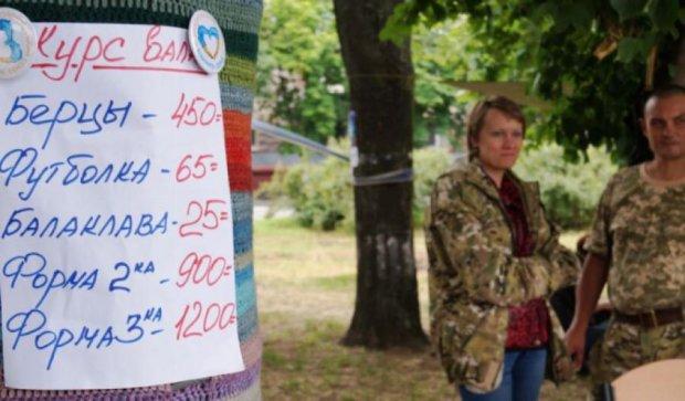 В Днепропетровске волонтеры устроили «гаражную распродажу»