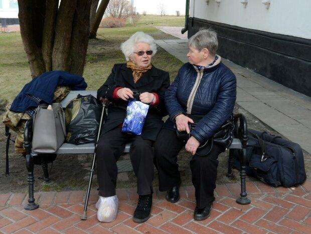 Пенсионерки, фото: fakty.ua