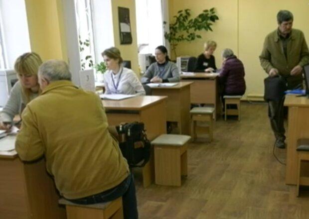 Пенсіонери, кадр з відео