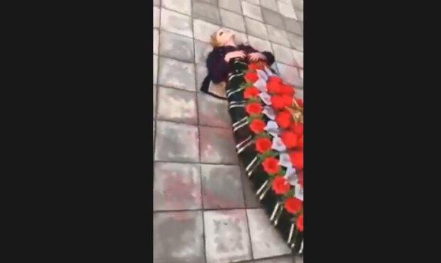 Підліток-вандал, скріншот з відео