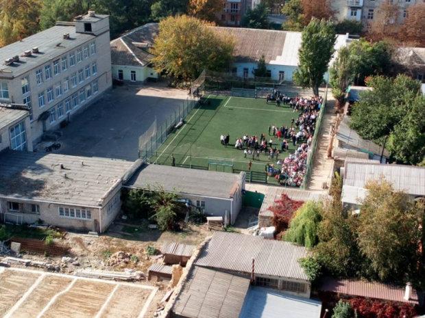 бомба в херсонской школе