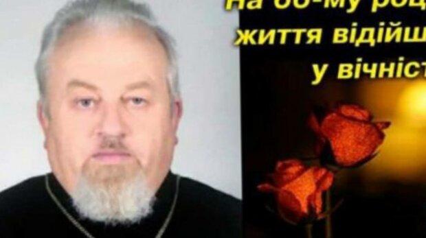 Умер священник, фото: социальные сети
