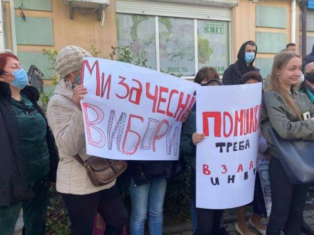 митинг в Ровно \ фото Rivne.media