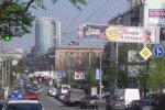 дорога в Києві, скріншот з відео