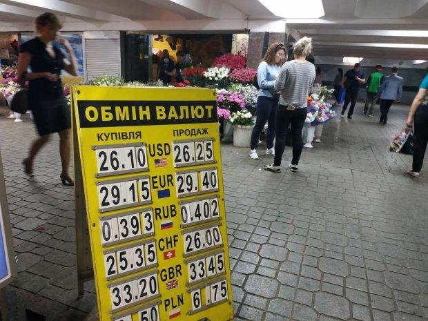 Курс долара на 2 серпня підірве стабільність українців