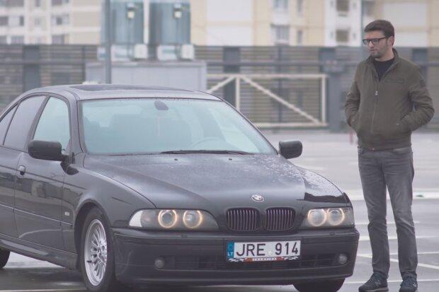 Евробляха, фото YouTube