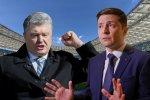 Начались дебаты Порошенко и Зеленского на Олимпийском: трансляция