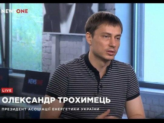 Законопроект Геруса предлагает финансировать экономику России, — Трохимец