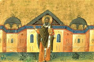 Праздники 23 января, фото: Православный календарь