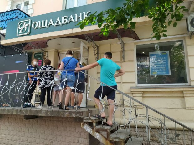 Ощадбанк / фото : Znaj.ua
