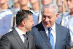 Зеленський і Нетаньяху, фото:Уніан