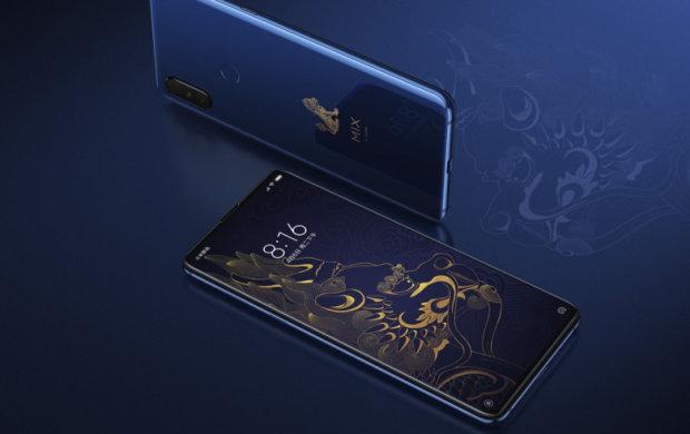 Xiaomi приготувала власникам Mi Mix 3 щедрий подарунок
