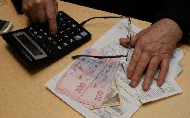 Мільйон українців отримають субсидії: кому пощастить заощадити в опалювальний сезон
