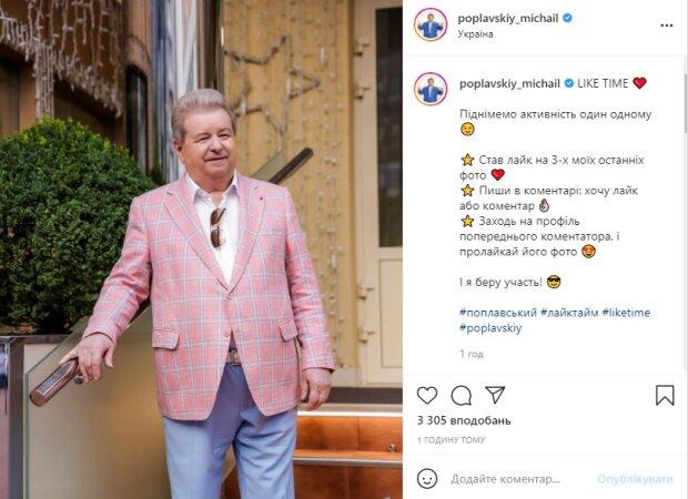 Михайло поплавський, instagram.com/poplavskiy_michail