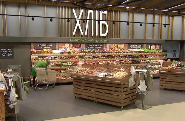 Ціни на продукти, кадр з відео