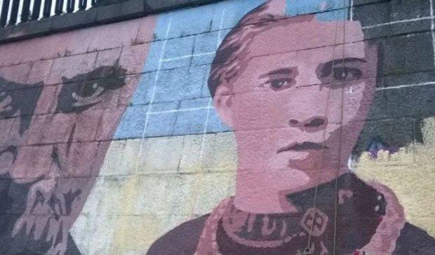 Патріотичне графіті Лесі Українки прикрасило набережну Києва