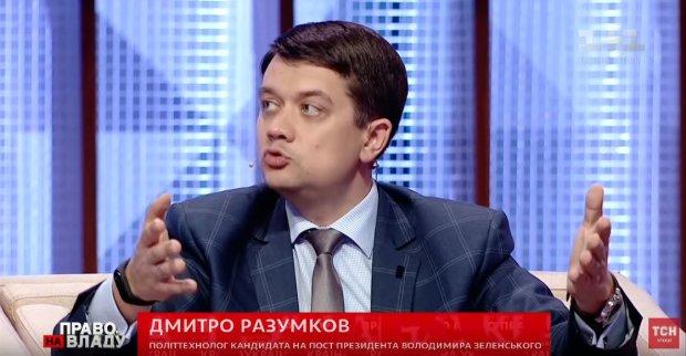 Гончаренко в прямом эфире послали учить Конституцию: выбесил всех