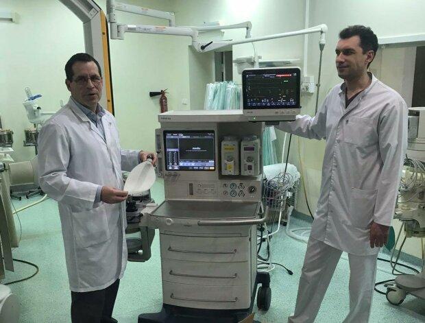 Центр дитячої кардіології та кардіохірургії