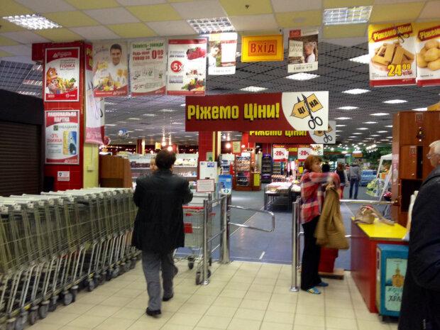 "Супермаркет ""Фуршет"", фото Яндекс"