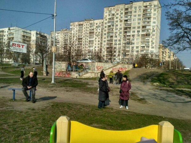 Украинцы на прогулке, фото Сегодня