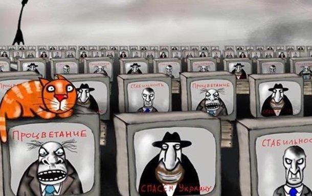 Мураев и Вилкул сегодня помогают Порошенко, потому что работают на раскол оппозиции, - политолог