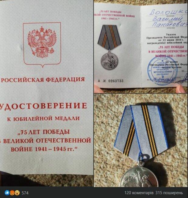 Публікація Ірини Карасенко, скріншот: Facebook