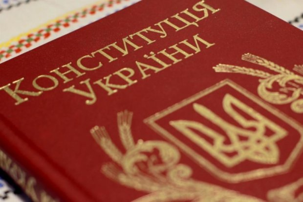 Над новою Конституцією працюватимуть 13 європейців