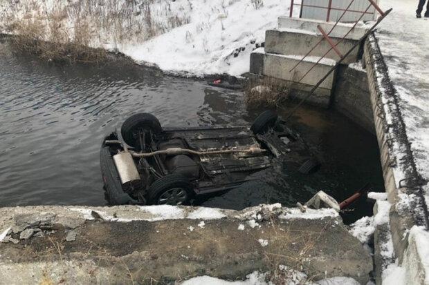 Под Днепром река смерти поглотила семью вместе с машиной: жуткое видео 18+
