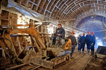 Будівництво метрополітену