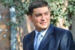 """Гройсман впервые пошел против Богдана, украинцам показали """"дембельский аккорд"""" режима Порошенко: """"Все брали, и я возьму"""""""